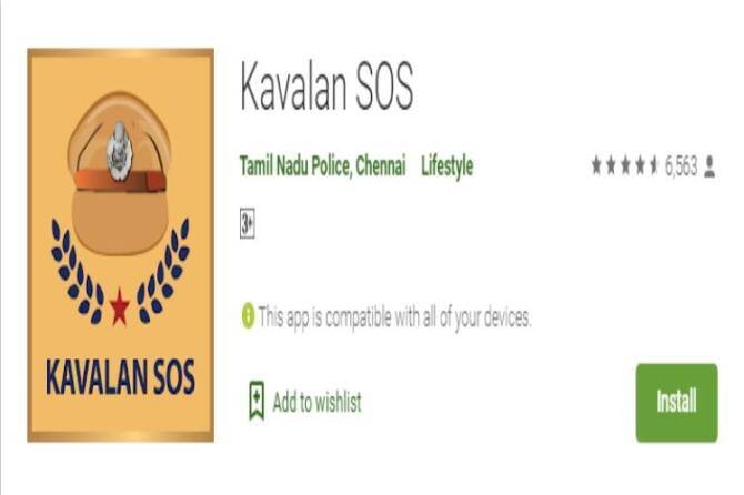 Kavalan app, 10 million downloaded , how to download and use kavalan app