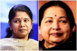 kerala literature festival, klf, kanimozhi at klf, kanimozhi, கனிமொழி, கேரள இலக்கிய விழா, ஜெயலலிதா, ஜெயலலிதா பற்றி கனிமொழி பேச்சு, சிஏஏ, kanimozhi speaks about jayalalitha, citizenship act protests, kanimozhi caa, kanimozhi on caa, kanimozhi on jayalalithaa, tamil nadu politics