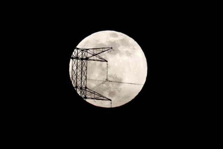 lunar eclipse 2020 live