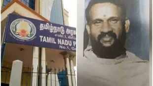 tnpsc, tnpsc scam, tnpsc group 4 exam, exam scam, arrest, ramanathapuram, rameswaram, tnpsc officials, cbcid, enquiry, interrogation, omr sheet valuation, raid, jayakumar