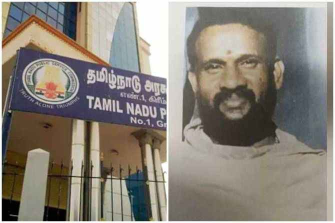 tnpsc, tnpsc scam, tnpsc group 4 exam, exam scam, arrest, ramanathapuram, rameswaram, tnpsc officials, cbcid, enquiry, interrogation, omr sheet valuation, raid, jayakumar