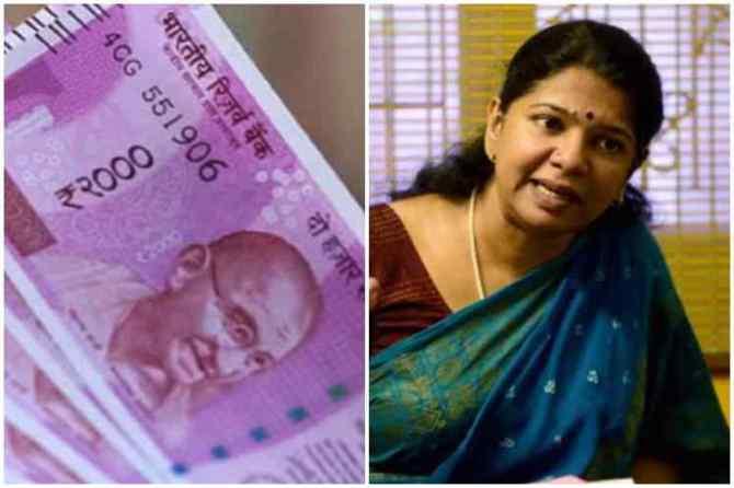 rajinikanth, thuglak , periyar issue, indians, wealth, cental budget, school eductaion department, unemployment, india, dmk, kanimozhi