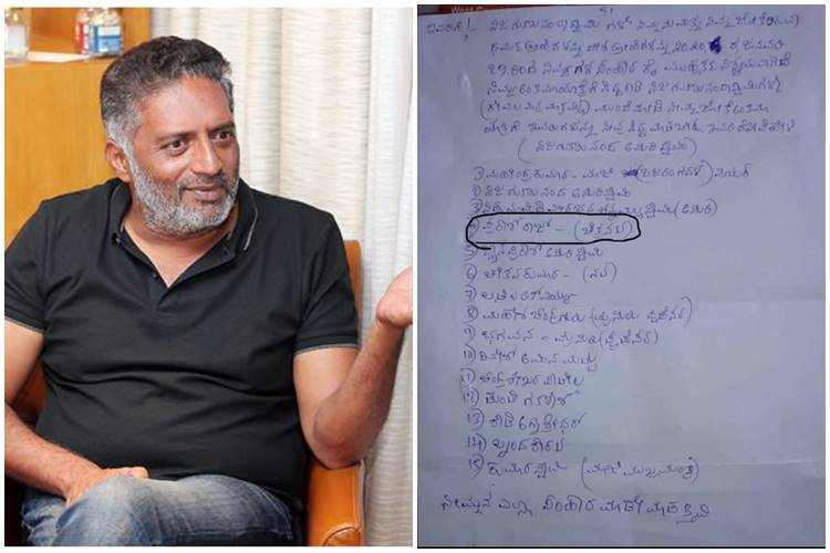 acor prakash raj, death threaten letter, death threat to actor prakash raj, பிரகாஷ்ராஜ், பிரகாஷ்ராஜுக்கு கொலை மிரட்டல், death threat letter to hd kumaraswamy, Nijagunananda Swamy death threat letter, 15 பேருக்கு கொலை மிரட்டல், kannada death threat letter to prakash raj, who is Nijagunananda Swamy, india news, Tamil indian express, deth threaten letter to 15 celebrities