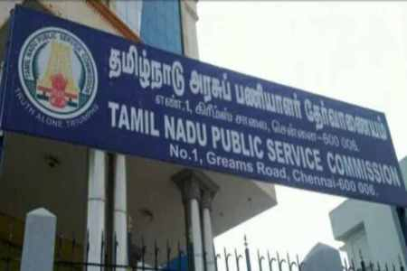 tnpsc group 4 exam tnpsc