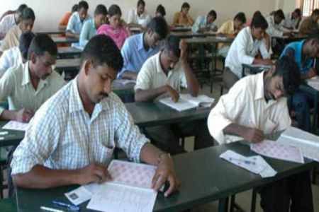 tnpsc, tnpsc examinations, group 1 exam, tnpsc announcement, group 1 examination