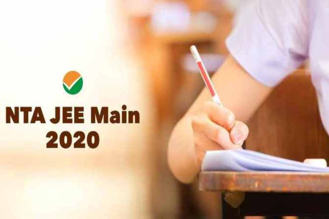 jee main result, jee main pass mark, nta score means, jee main nic .in, jee full form