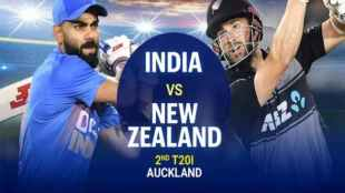 india vs New Zealand, india vs New Zealand live, india vs New Zealand live cricket score, live cricket scorecard, ind vs NZ, ind vs NZ 2nd T20 score, ind vs NZ t20 live score, ind vs NZ 2nd T20 live score