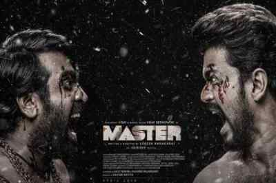 master third look poster, thalapathy vijay