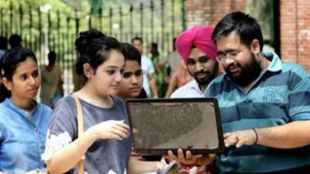 nta ignou mba, bed admission test 2020, ntaignou.nic.in, nta.ac.in, openmat 2020, college admissions, ignou admissions, college admission, nta, ignou entrance exam