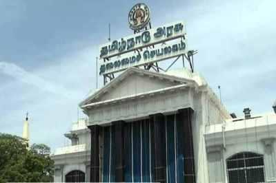 Tamil Nadu assembly live today updates : சட்டசபை கூட்டத்தொடர்