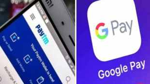 paytm, paytm fraud, digital transaction fraud, google pay, gpay, online fraud, online bank fraud