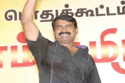 tamil nadu election results, local body election result, tamil nadu local body election result, local body election, tn local body election result, naam tamilar katchi, seeman