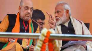 amit shah, narendra modi, jharkhand election results, jharkhand polls, bjp cms, india cms bjp, indian express