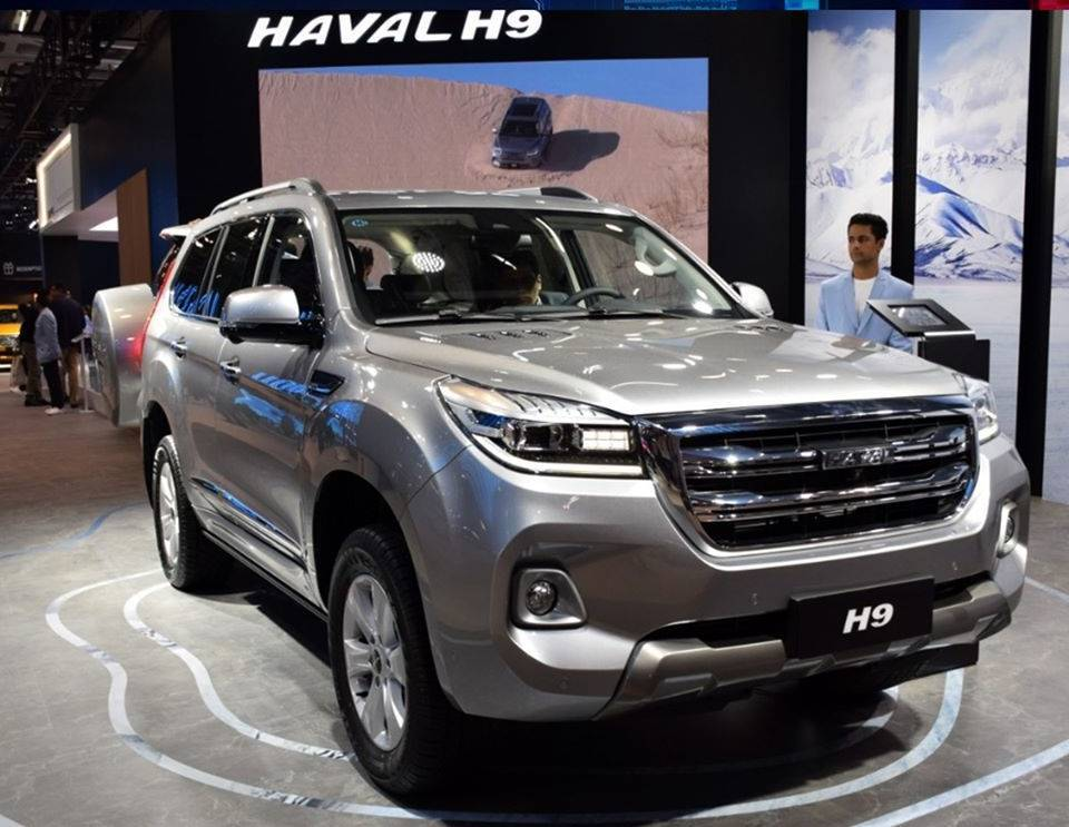 Auto expo motor show 2020 photo gallery of newly launched vehicles, Habasuya Suzuki