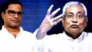prashant kishor, prashant kishor on nitish kumar, பிரசாந்த் கிஷோர், பீகார், நிதீஷ் குமார், காந்தியை பின்பற்றுபவர்கள், கோட்சே ஆதரவாளர்களுடன் நிற்க முடியாது, prashant kishor on bihar politics, bihar elections, Prashant Kishor ideological difference with Nitish, Gandhi followers can't stand with Godse's supporters, Tamil indian express