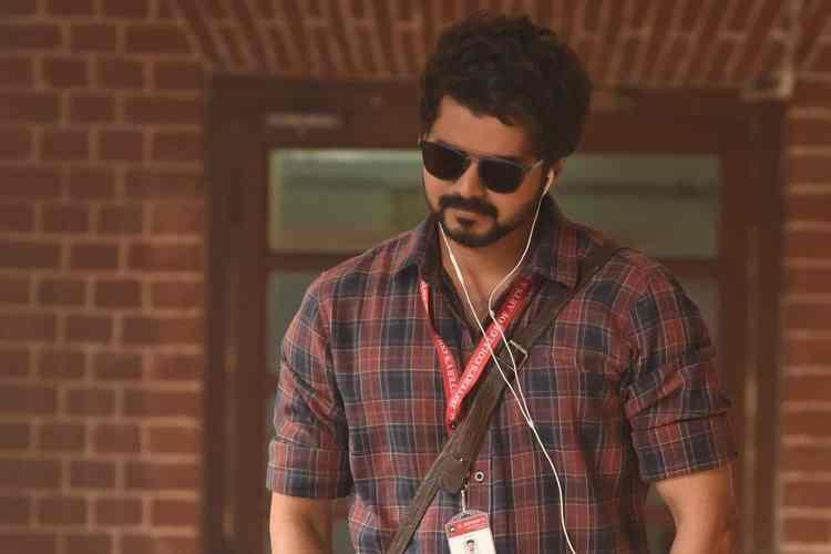 Image result for vijay master