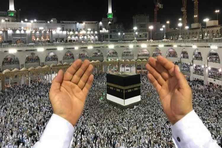 Coronavirus fear, Coronavirus fear Saudi Arabia stop entry visa for pilgrims to Mecca, கொரோனா வைரஸ் அச்சம், சவுதி அரேபியா, Saudi Arabia, மெக்கா பயணிகளுக்கு விசா வழங்க தடை, Coronavirus china, Mecca pilgrims