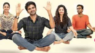 Oh My Kadavule review rating live
