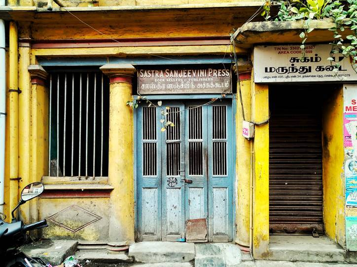 History of Madras Chennai Street wise story Sowkarpet and Mint Street