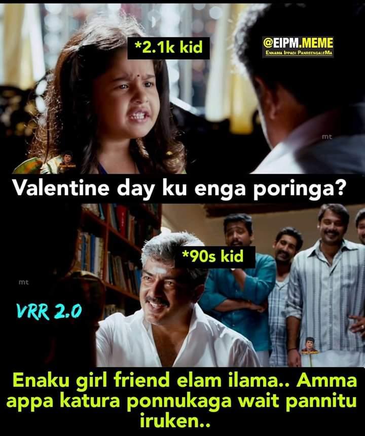 Valentines day meme 9