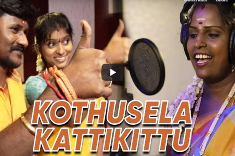vijay tv fame senthil ganesh, rajalakshmi helps folk artists