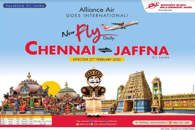 chennai to jaffna flight service