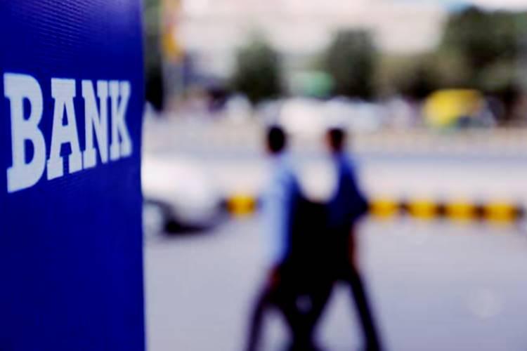 deposit insurance hike budget 2020 banks in india - வங்கி வைப்பு நிதிக்கான காப்பீடு உயர்வு - ஓர் முழுமையான அலசல் டெபாசிட் இன்சூரன்ஸ்