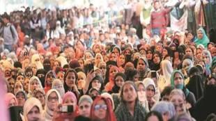 Shaheen Bagh protest postponed, coronavirus