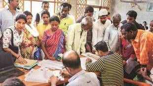 NRC Jabeda Begum submitted 15 documents