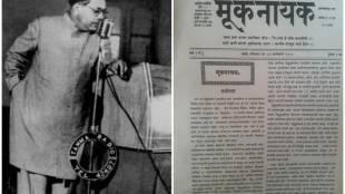 ambedkar first magazine mook nayak centenary, அம்பேத்கர், மூக்நாயக் பத்திரிகை, மூக்நாயக் நூற்றாண்டு, ambedkar magazine mook nayak centenary, first tamil dalit magazine suryodhayam 150 years, சூரியோதயம் இதழ் 150, dalit politics, mook nayak magazine centenary, suryodhayam 150 years