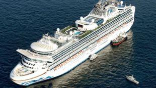 Coronavirus Quarantined diamond princess cruise ship