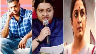 gautham vasudev menon petition, no rights to j deepa, குயீன், வெப் சீரிஸ், ஜெ.தீபா, கௌதம் வாசுதேவ் மேனன், ஜெயலலிதா, j deepa seeks to ban on queen web series, j deepa, queen web series, director gautham vasudev menon, ramya krishnan, jayalalitha, chennai high court