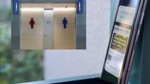 IIT Madras professor held for secretly placing phone inside women's toilet