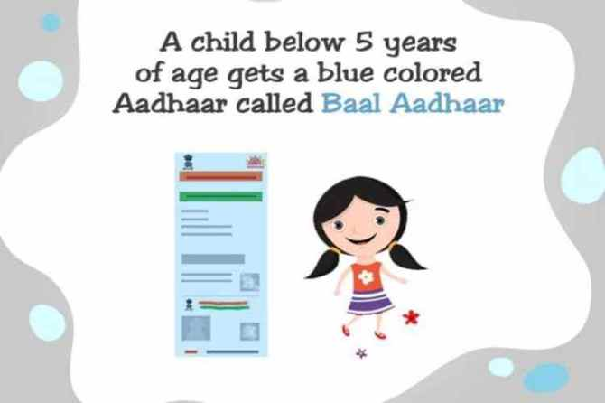Aadhar, aadhar card, aadhar card news, aadhar card news in tamil, aadhar card to children, aadhar card for child, how to apply for aadhar card for kids, aadhar card for children 2020, aadhaar card for kids, aadhar card for new born