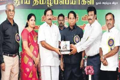tamil, tamil names for kids, tamil speaking people, tamil names, mother language day, language, mahatma gandhi, walking, obesity, research, chennai, smart city, parking, vehicle management