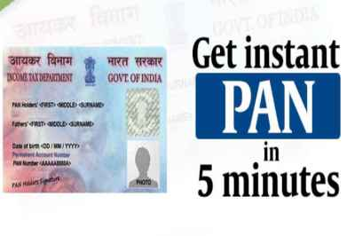 how to get pan card online, how to get pan card instantly, how to get instant pan card, instant pan card download, pan, instant pan, how to apply for pan, pan through aadhaar, benefits of instant pan, quick pan, benefits of quick pan, quick pan eligibility, instant pan eligibility, permanent account number