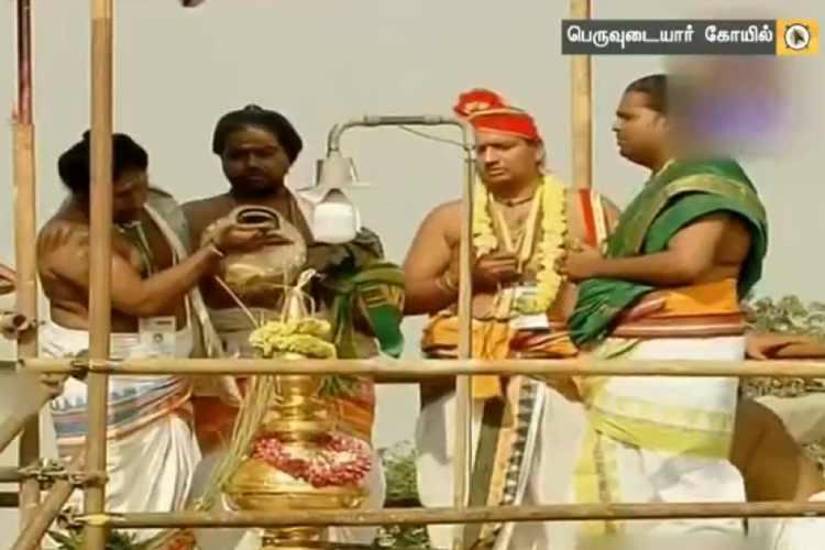 thanjai periya kovil, thanjavur temple live