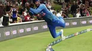 sanju samson, india vs new zealand, sanju samson dive, sanju samson dive catch, india vs new zealand 5th t20i, cricket news