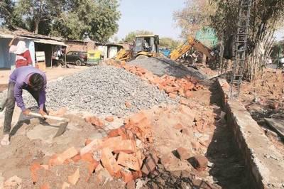 Donald Trump India Visit Gujarat civic body builds wall