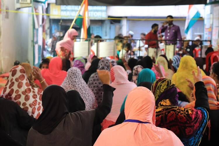 Anti CAA protest Mylapore Shaheen Bagh protests against CAA NPR NRC