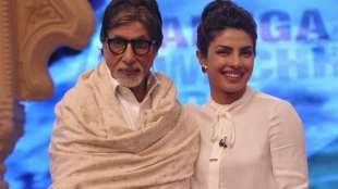 Amitabh Bachchan, Priyanka Chopra on Corona Virus