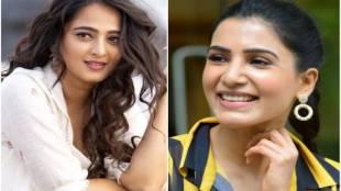 Anushka Shetty, Samantha