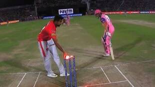 Ashwin's Mankad wicket compared with Corona