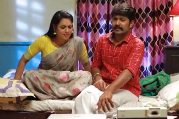 Eeramaana Rojave, Vijay TV