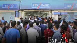 yes bank, yes bank crisis, யெஸ் பேங்க், யெஸ் வங்கி, yes bank withdrawals, yes bank withdrawal limit, யெஸ் வங்கி நெருக்கடி, yes bank money, yes bank safe, yes bank news, yes bank failure, Tamil indian express