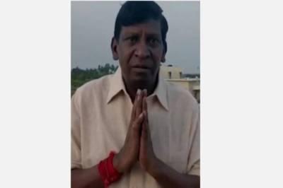 'உங்கள கை எடுத்து கும்பிட்டு கெஞ்சிக் கேட்டுக்குறேன்' : வடிவேலு உருக்கம்