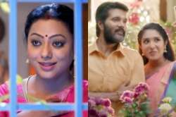 vijay tv serial senthoorapoove