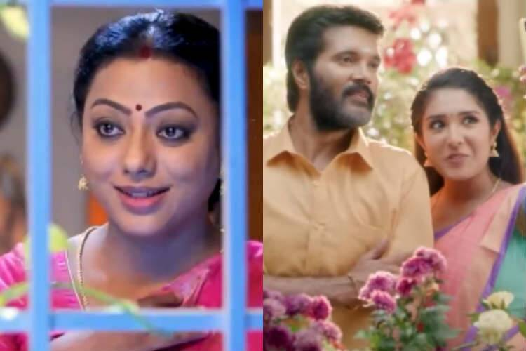 vijay tv serial senthoorapoove