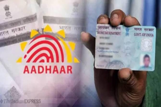 Pan - aadhaar link