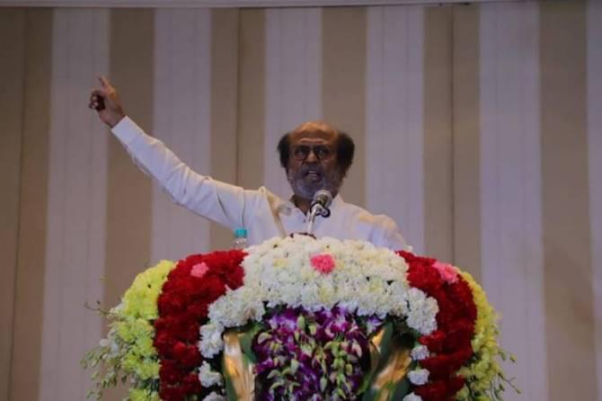 Rajini kanth press meet